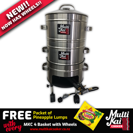4 Basket Cooker with wheels (NEW!!!)
